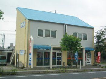 周南市 澄田印房様 外壁屋根塗装リフォーム施工事例