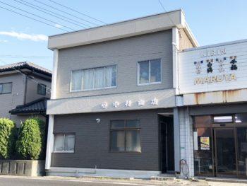 周南市福川 中村商店様 外装リフォーム事例