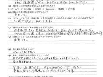 下松市 橋本様邸 浴室・エコキュート工事