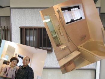 周南市 松本様邸 浴室リフォーム施工事例